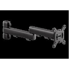 Pole Arm Display Lang